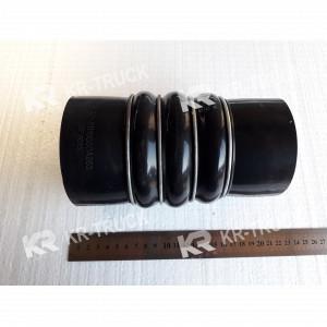 Патрубок интеркулера выпускной (левый) ФАВ 3252