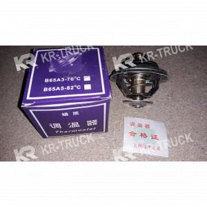 Термостат FAW-3252 (ФАВ 3252)