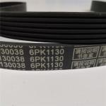 Ремень ручейковый компрессора кондиционера HOWO А7 WG1500130038 6PK1130
